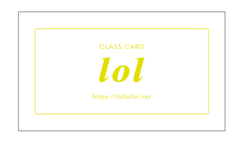 クラスカード