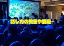 話し方の教室や講座|東京エリアを比較しました【2021年度版】