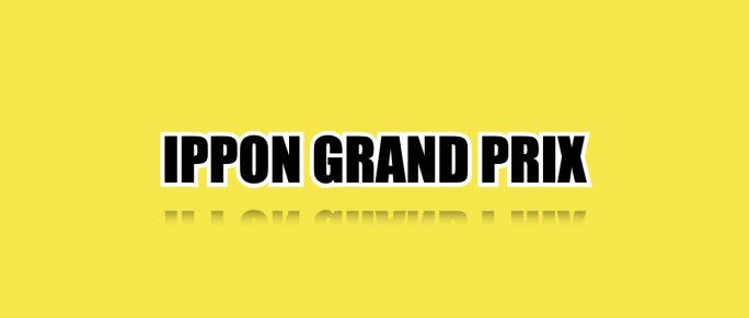 IPPONグランプリ歴代優勝者